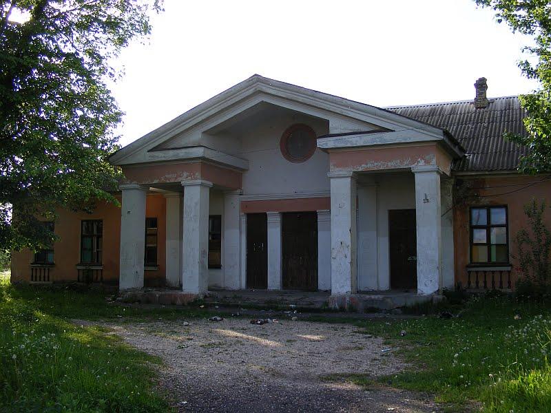 Заброшенная начальная школа, Жилево