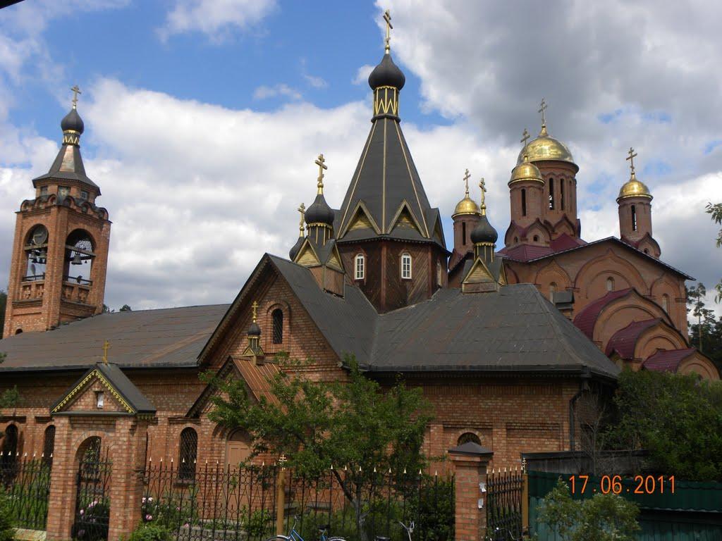 Храм Пресвятой Богородицы в Ильинке., Жуковский