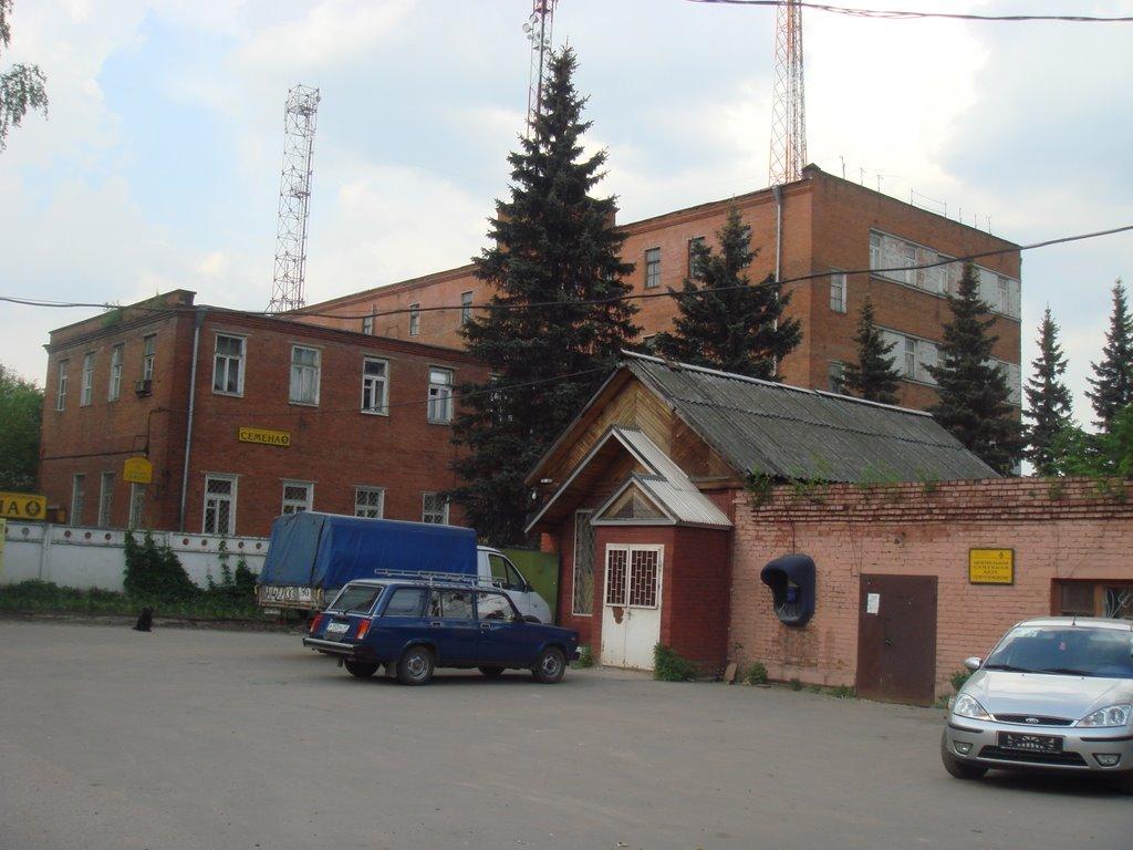 Семенная фабрика, Лесной Городок