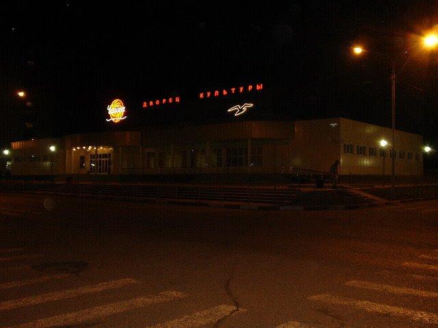 2006, Лобня
