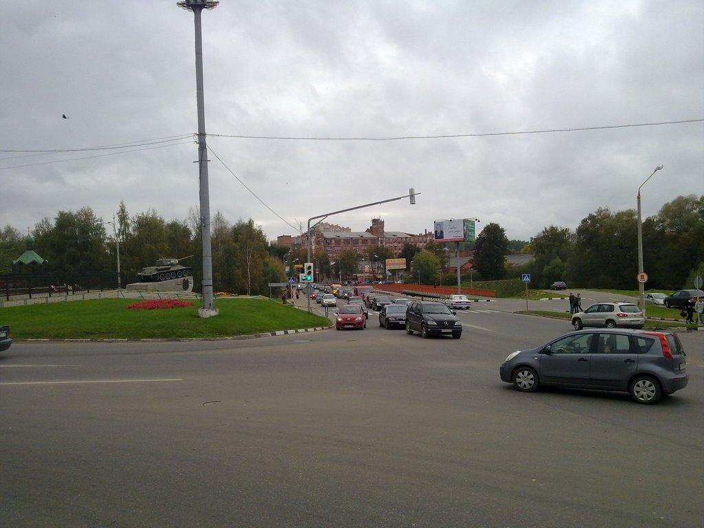 Вид на танк и ткацкую фабрику, Нарофоминск