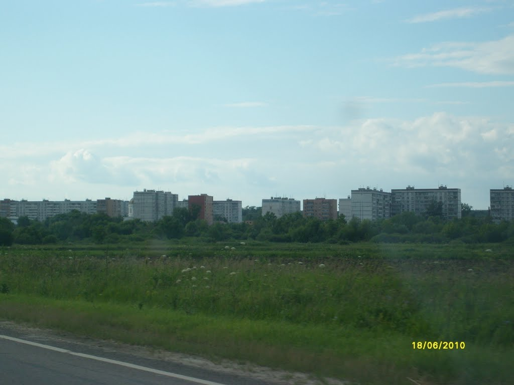Центральный микрорайон, Озеры