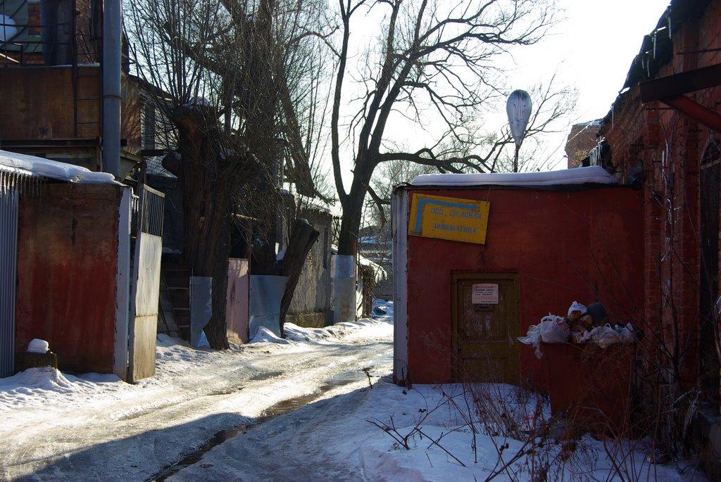 Заброшенная фабричная проходная, Орехово-Зуево