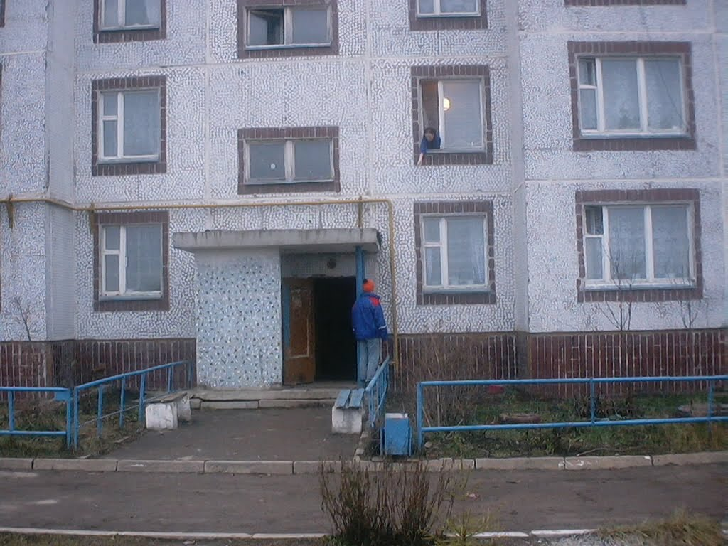 Sergeevskoe., Пески
