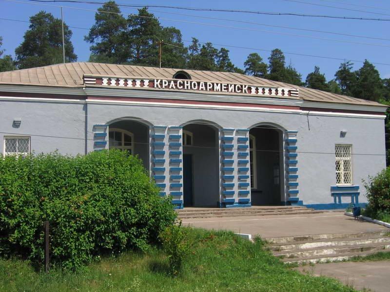 Railway station, Привокзальный