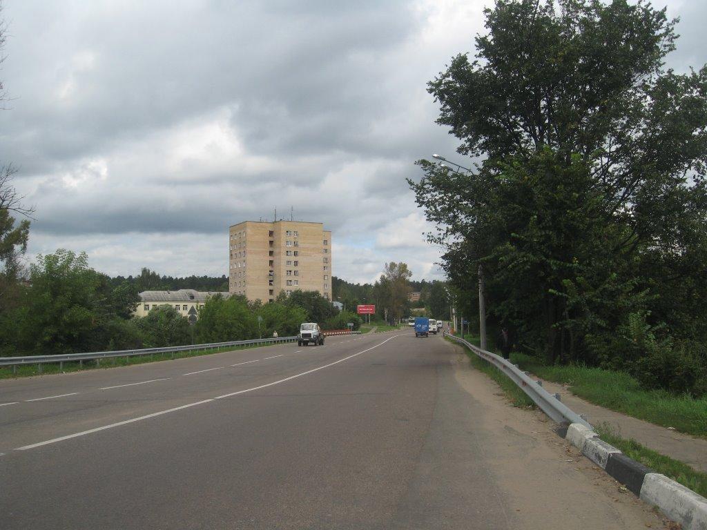 К реке Воре, Привокзальный