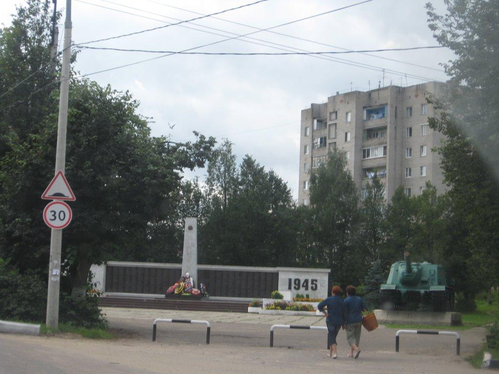 Мемориал Победы, Привокзальный