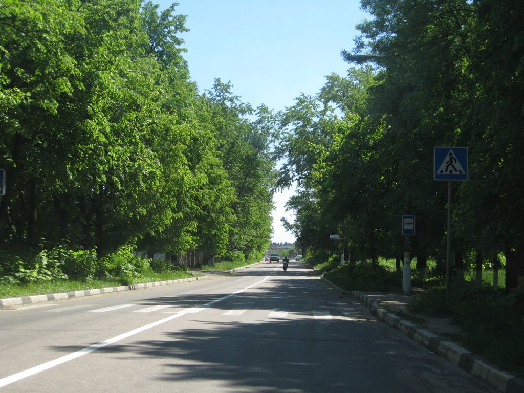 Проспект в деревьях, Привокзальный