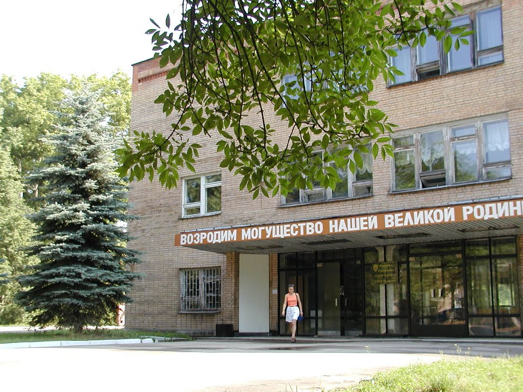 НИИ Геодезия, Привокзальный