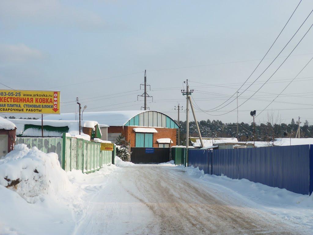 въезд на автодром, Привокзальный