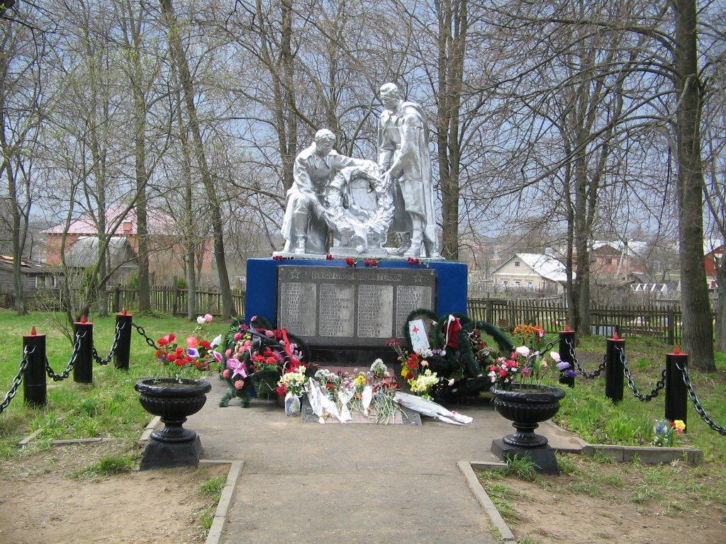 Братская могила / Soldiers burial Place, Руза