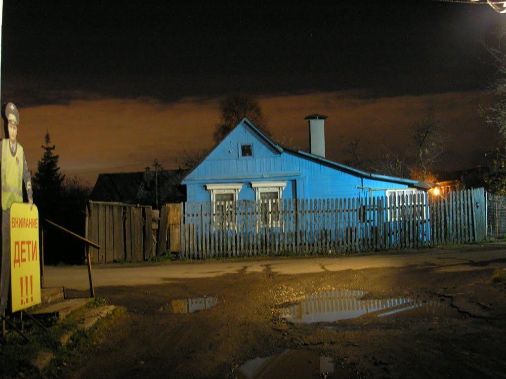 29 октября 2010, Старбеево