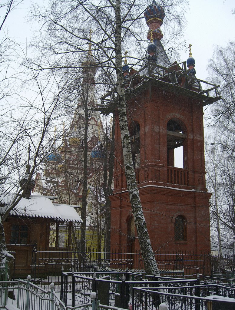 Belfry and church, Старбеево