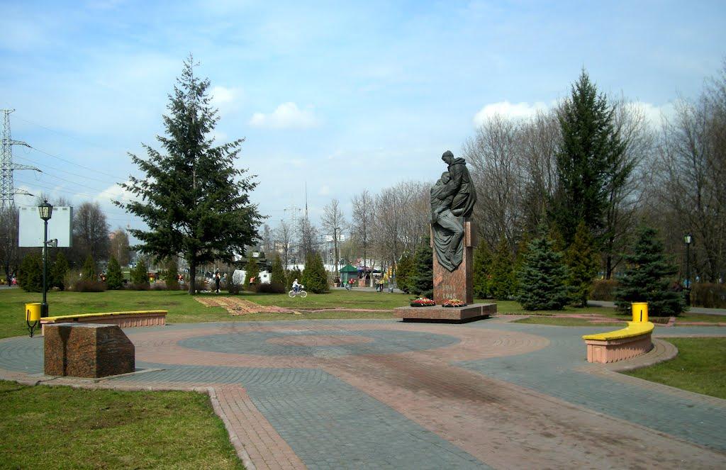 парк, Химки