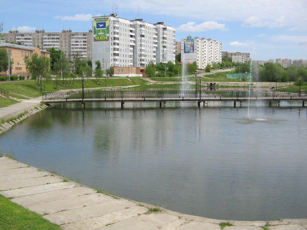 Пруд у администрации / Pond at Administration, Чехов