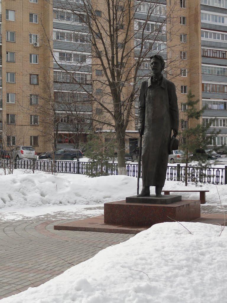 Чехов, Чехов