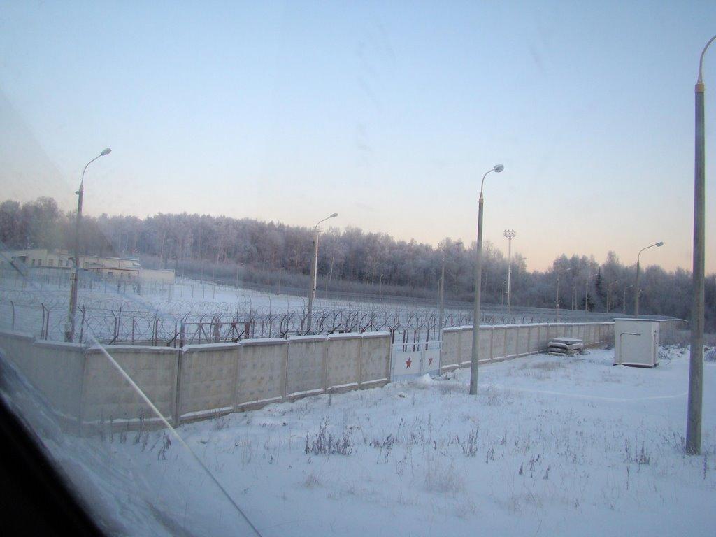 Ядерный могильник, Шарапово