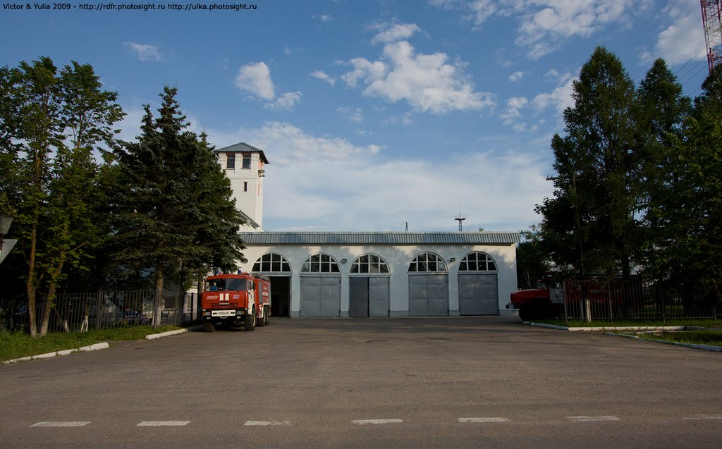 Shahovskaya fire station / Шаховская  пожарная часть (July 12, 2009), Шаховская
