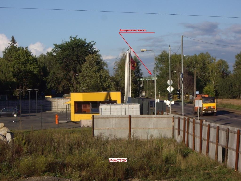 участок в Хлебниково, Шереметьевский
