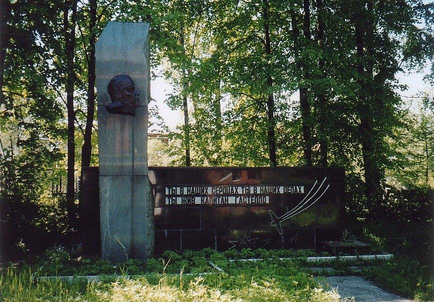 Памятник Н.Ф.Гастелло  /  N.F.Gastello Monument, Шереметьевский