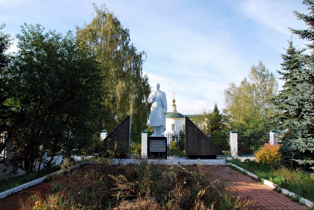 Вечная память  погибшим 1941-1945, Шереметьевский