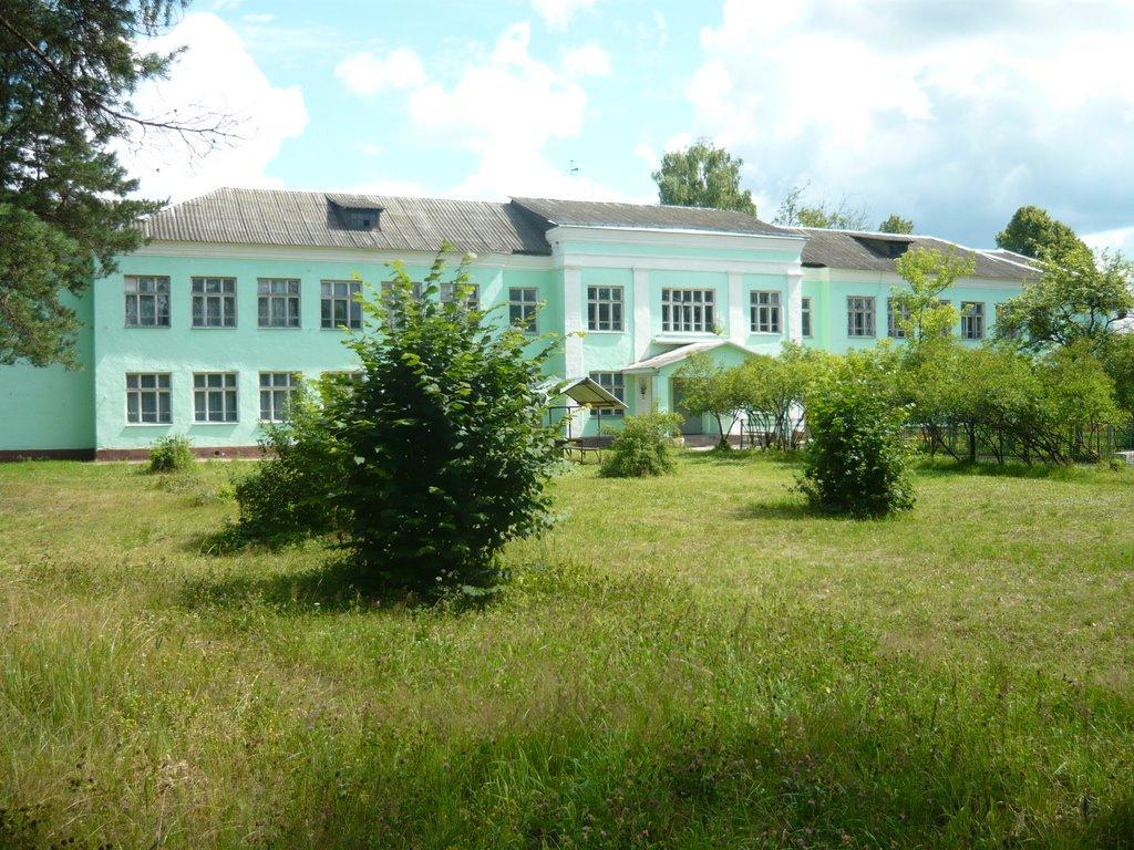 Школа №14, Электрогорск