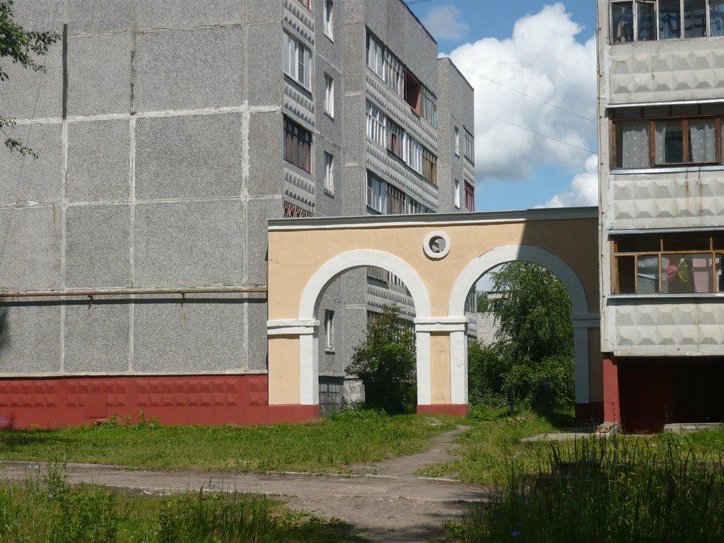 Арка, Электрогорск