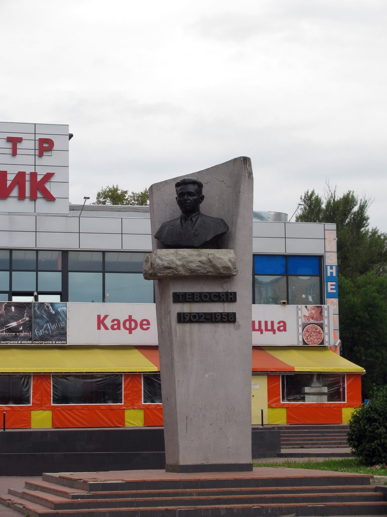 Тевосян, Электросталь