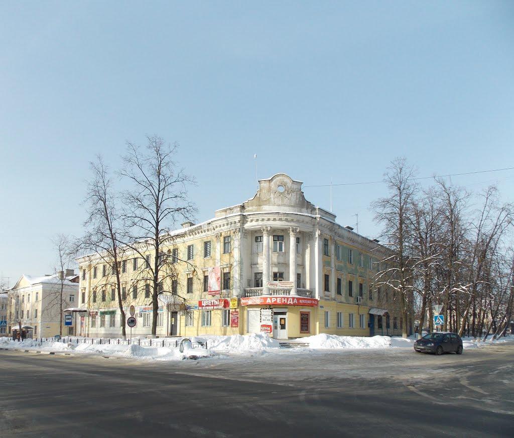 Электросталь, дом 1949 г., Электросталь