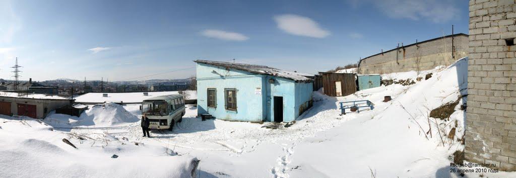 """Панорама Мурманска. Тир """"Динамо"""" - Panorama of Murmansk. Tyr """"Dynamo"""", Мурманск"""