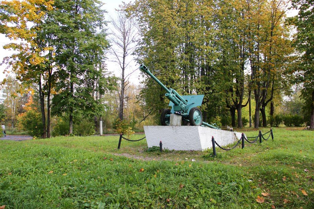 Памятник героям ВОВ, Валдай