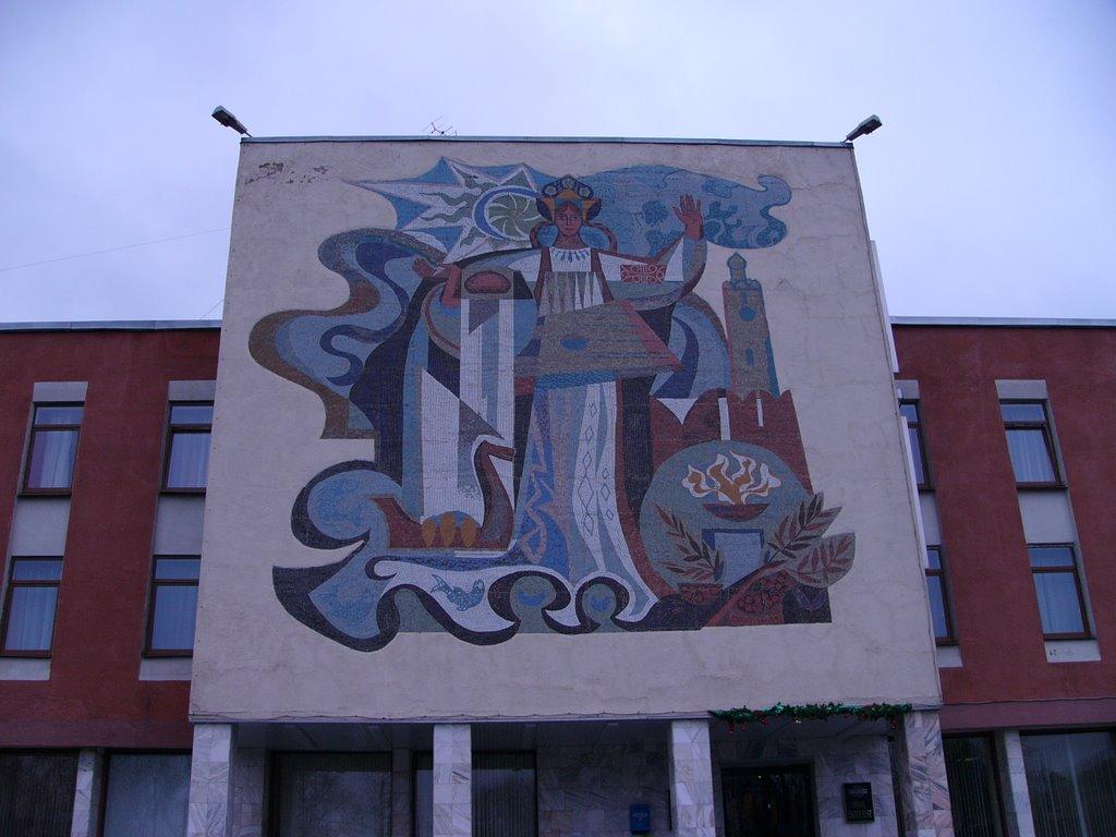 Intourist hotel, Новгород