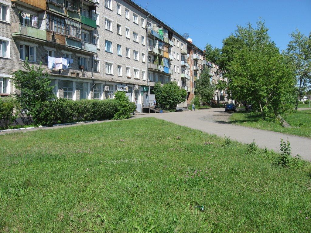 главпочтамт, Барабинск