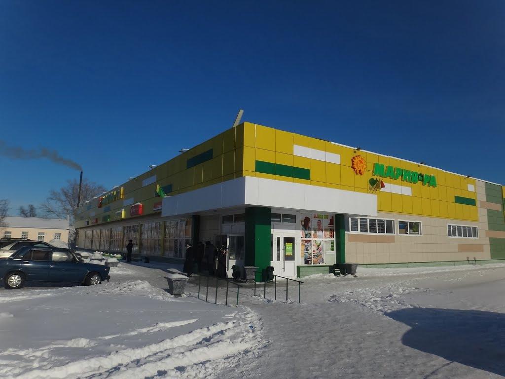 Мария-Ра, Барабинск