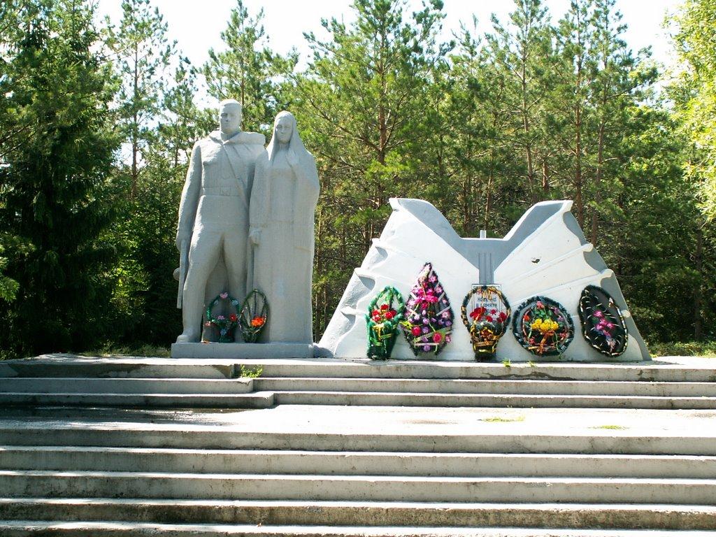 Памятник ВОВ, Краснозерское