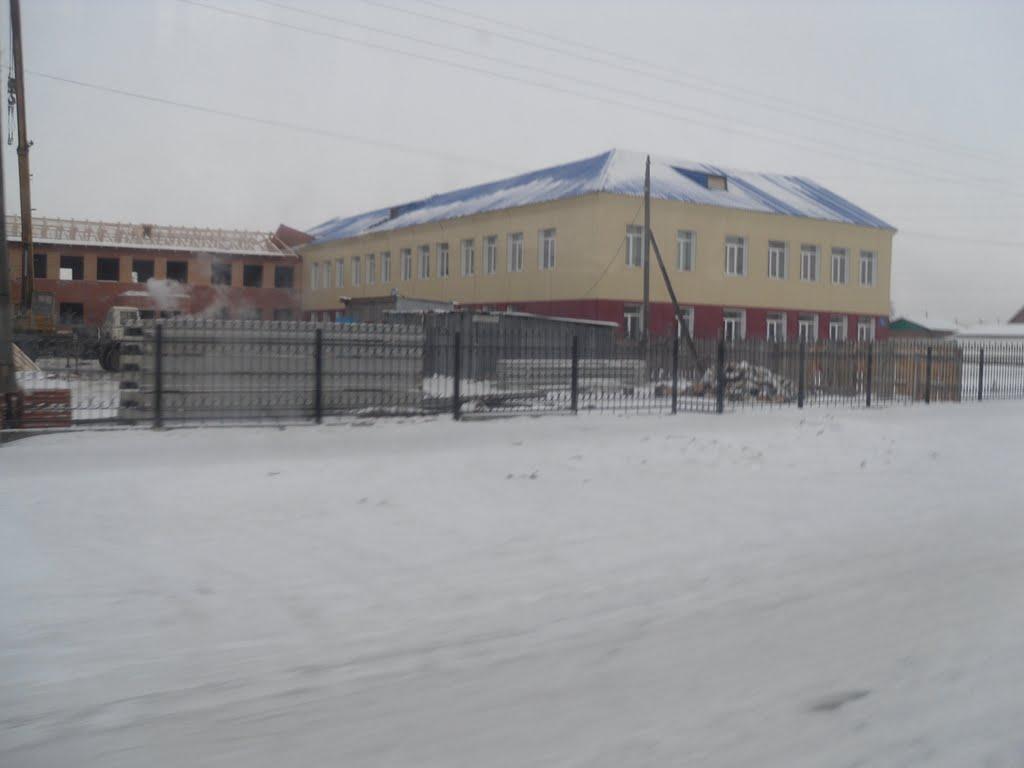Школа №105, Купино