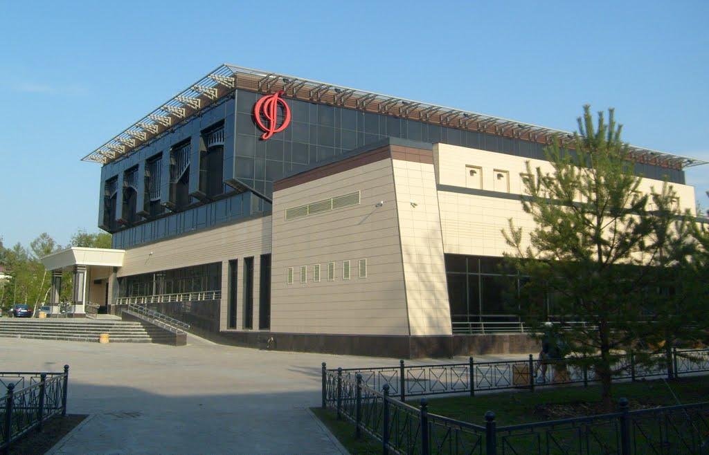 Концертный зал Омской филармонии, Омск