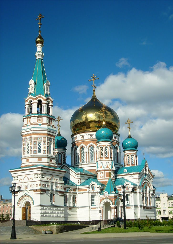 ипотека в городе омске