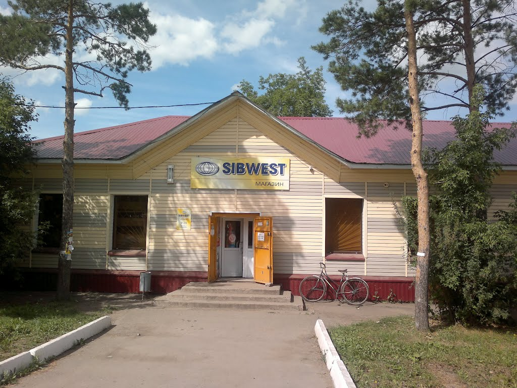 магазин SIBWIST еще один, Тюкалинск