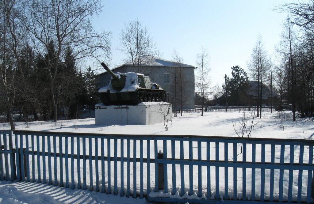 Самоходное орудие, Усть-Ишим