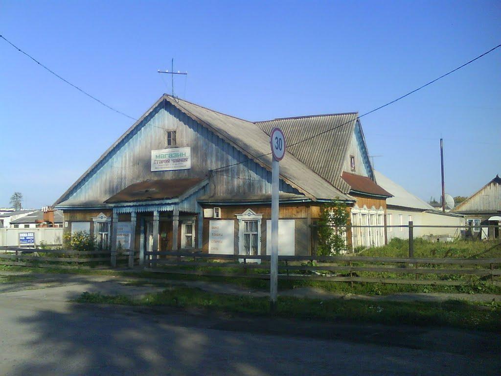 усть-ишимский район омской области знакомства