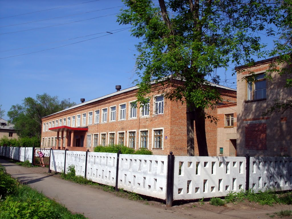 г.Гай,школа №1, Гай