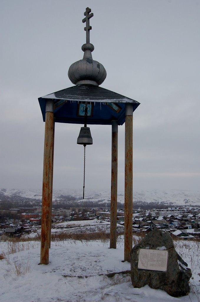 Памятник, Медногорск