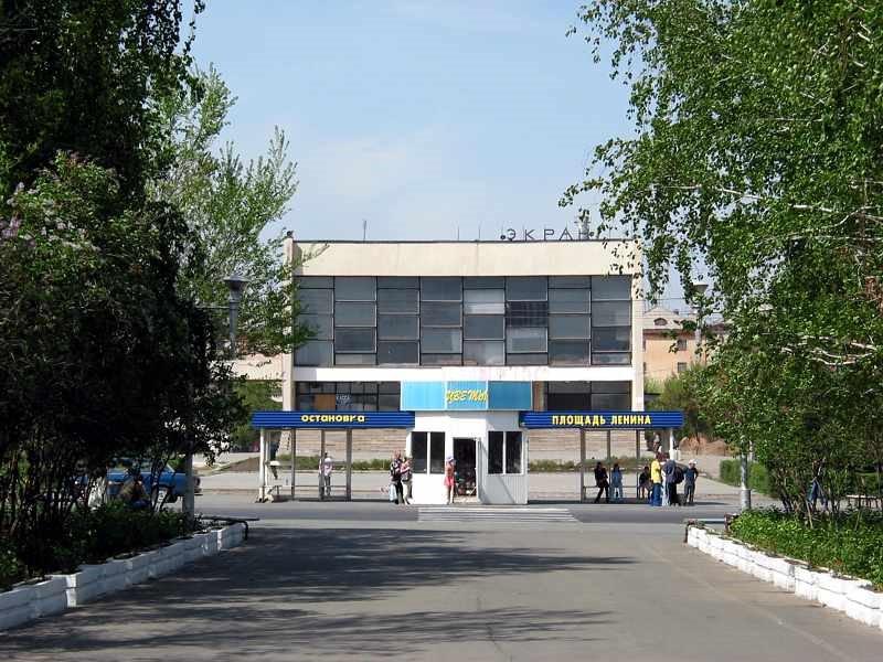 Экран, Новотроицк