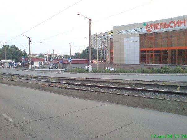 супермаркет АПЕЛЬСИН, Новотроицк