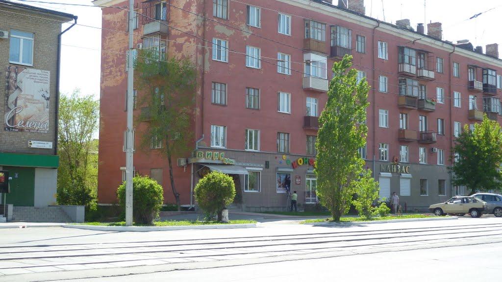 ул. Совецкая, Новотроицк