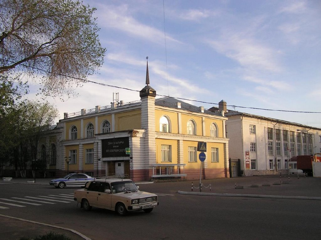 ДК им. Дзержинского, Оренбург