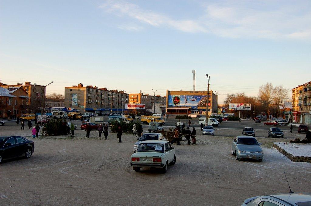 Кинотеатр Орск, Орск