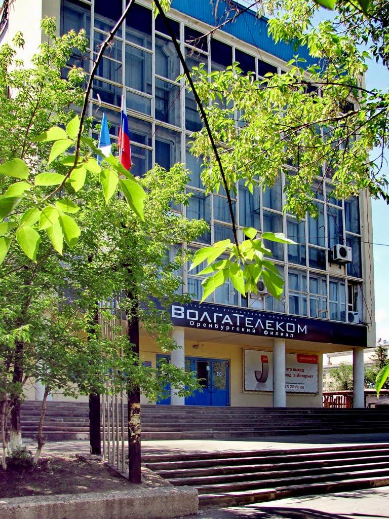 """г.Орск,ОАО """"Ростелеком-Волга"""",Орский МРУС, Орск"""