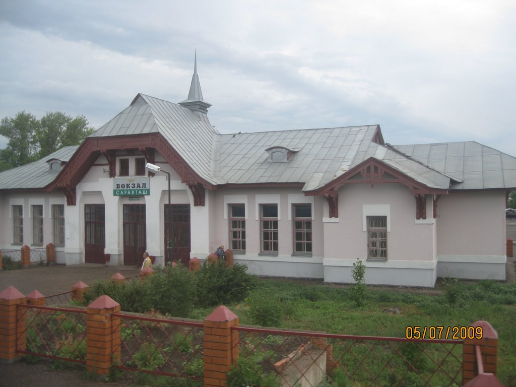Saraktash railroad station, Саракташ